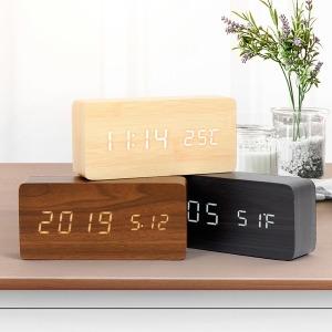 LED 우드 탁상시계 -메이플 무소음 알람시계