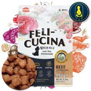 아스쿠 펠리쿠치나 습식사료 소고기 3kg +샘플 5개