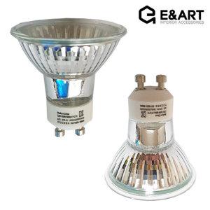 GU10 할로겐램프 50w / 캔들워머 램프