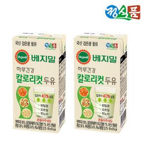 베지밀 하루건강 칼로리컷 두유  190mlx48/저칼로리