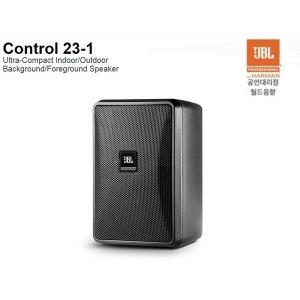 JBL/CONTROL 23-1 블랙화이트 /벽부형패시브스피커