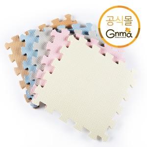 지앤마 스타일 퍼즐매트 10p 5가지 색상