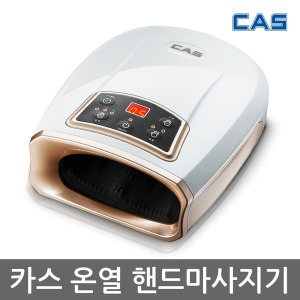 손마사지기 PK-719 화이트 손마사지기 핸드안마기