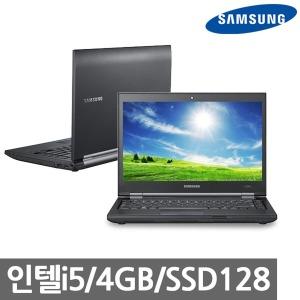 A급삼성 NT200B5C i5-3320/4G/SSD128G/HD4000/15.6