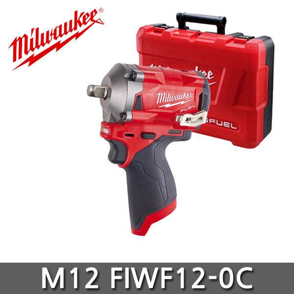 밀워키 M12 FIWF12-0C 충전임팩트렌치 본체만 632C 60