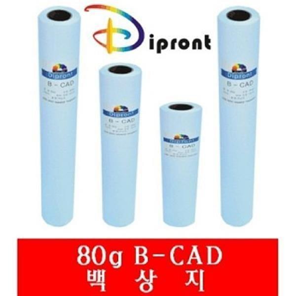 오피스디포  백상지A2/420mmx45M/80g/DIPRONT