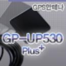 국산 GPS안테나/고성능 외장 네비매립마감재/아이나비