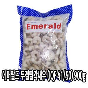 다인푸드 두절탈각 IQF(41/50) 900g 냉동 생새우살