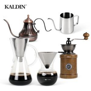 칼딘 핸드드립세트 드립포트 드리퍼 커피용품 모음
