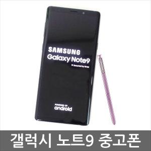 갤럭시 노트9 N960 128G 512G 중고 확정기변 가능 en