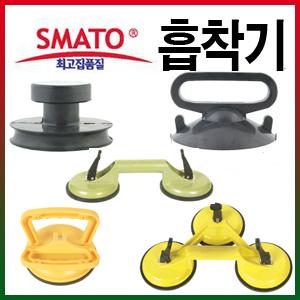 [스마토]압착기 유리운반 흡착기 유리흡착기 철판및유리운반시 사용