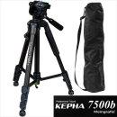 시산-고급삼각대 Kepha 7500B/디카 카메라 빔프로젝터