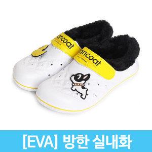 팬콧 벨크로 겨울 방한 캐릭터 EVA 실내화