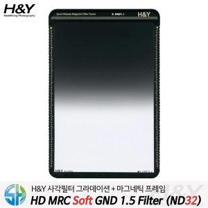 HNY 사각필터 그라데이션 S-GND 1.5 소프트 (ND32) /S