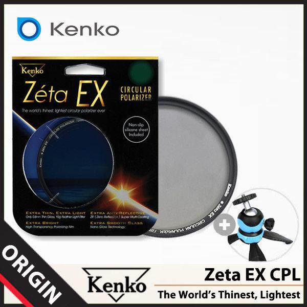 겐코 Kenko Zeta EX CPL 필터 49mm/삼각대증정