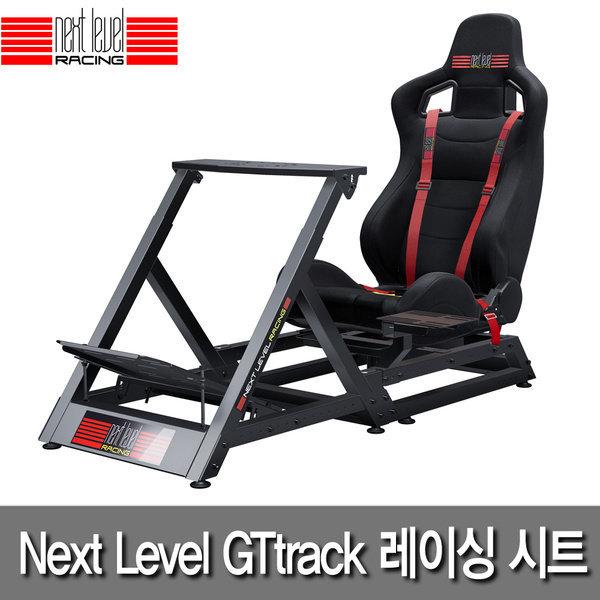 (트러스트마스터) NEXTLEVEL GTtrack 레이싱 스텐드/시트