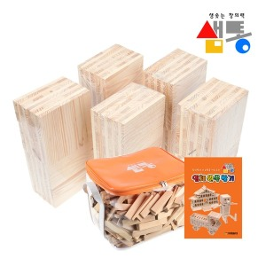 샘통 카프라 500pcs(미송)+정리함+예제집/원목쌓기