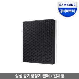 인증점P 삼성 공기청정기 필터 CFX-G100D 일체형 정품