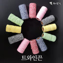 트와인끈(검정) - 60m 선물 포장끈 장식끈 꼬임면사