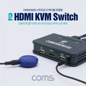 BT268 Coms 2포트 HDMI KVM 스위치 21 케이블 연결형