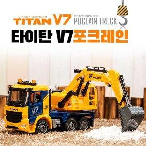 유원 타이탄 V7 포크레인트럭 중장비 트럭 자동차