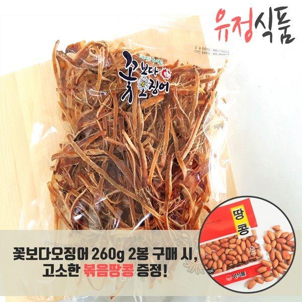 (무료배송) 꽃보다오징어260 1+1 외 대용량 안주 16종