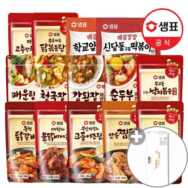 샘표 찌개/양념 6개 골라담기+사은품