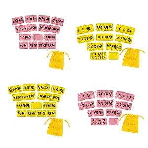 펠트시간표 1~2학년 과목 노랑/팰트/시간표