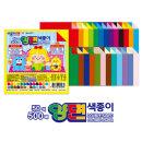 색종이/500매50색양면색종이(케이스)/문구/학용품