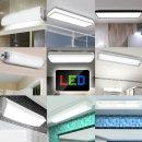 욕실등/LED조명 /국산/LED욕실조명모음전