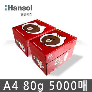 한솔제지 복사용지 A4용지 80g 2BOX(5000매) 무료배송