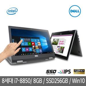 DELL 13-5379/8세대 i7-8550/8G/SSD256G/13형풀터치/