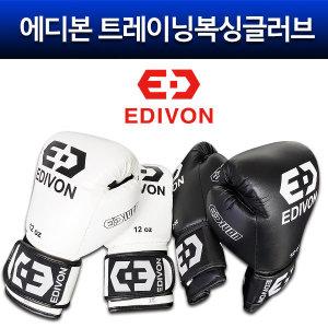 에디본 트레이닝 복싱글러브 EDIVON-100PU  2컬러