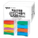 색종이/학습교재용양면색종이4000매(PP케이스)/문구