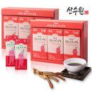 홍삼진액 6년근어린이홍삼 천연벌꿀첨가 2박스(60팩)