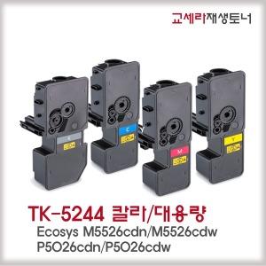 교세라 TK-5244 토너 대용량 ECOSYS M5526 P5026CDN/W