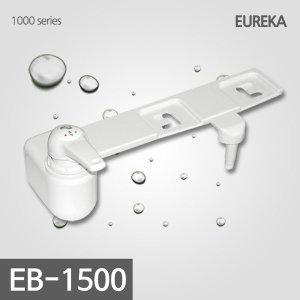 유레카비데 EB-1500 기계식 방수비데 수동비데 물청소