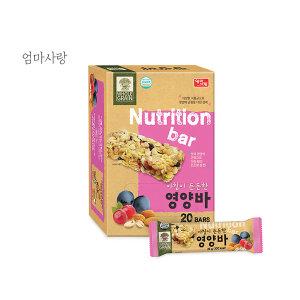 아침이든든한 영양바 25g x 20입 /에너지바/식사대용 - 상품 이미지