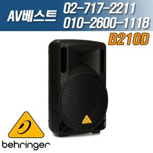 베링거 B210D 10인치 액티브 스피커 통당