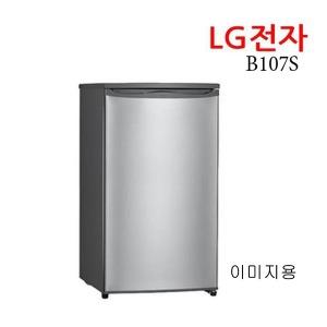 B107S엘지소형냉장고96L샤인실버/PP