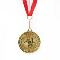 메달(상)