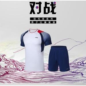 리닝 배드민턴복 커플 티셔츠 상하세트 AATP019/018