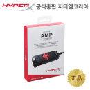 AMP USB 사운드 카드 가상 7.1채널 지원