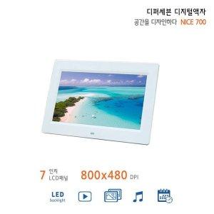 디지털 액자 NICE-700 7인치