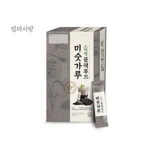 스틱형 블랙푸드 미숫가루 20g x 50입 /선식/식사대용 - 상품 이미지