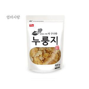 갓지은밥으로 앞뒤로구워 더 구수한 누룽지500g /간식 - 상품 이미지