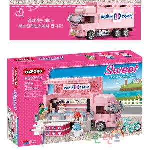 스위트 배스킨아이스크림 트럭 아이스크림  HS33914