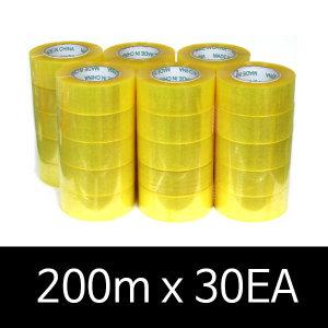 박스테이프 200m x 30개 폭 50mm 택배 포장
