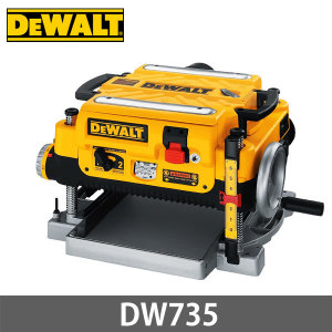 디월트 13인치 자동대패 DW735 1800W 전기대패