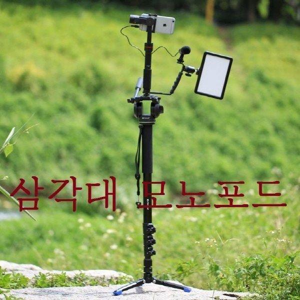 삼각대모노포드 삼각대 카메라용품 촬영용품 촬영장
